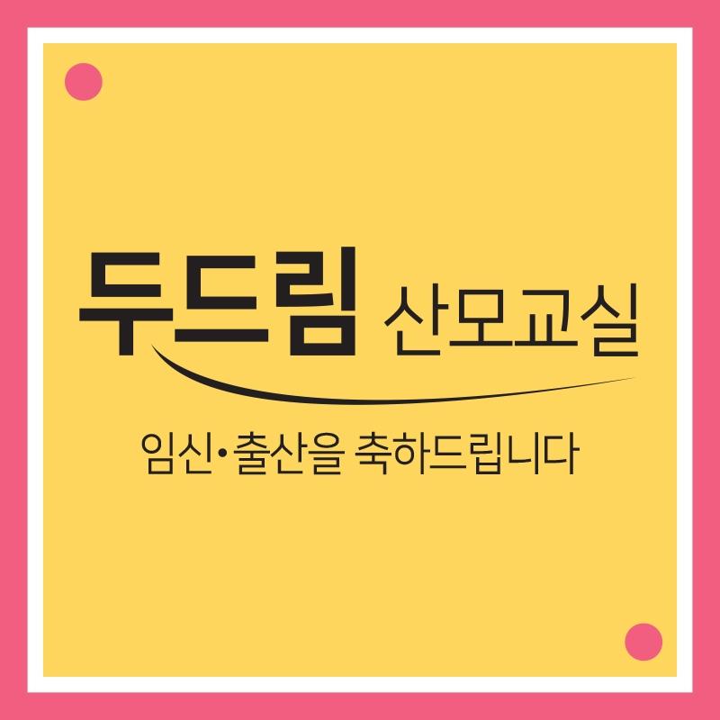 2019-05-13(월) | 13:00 ~ 15:00